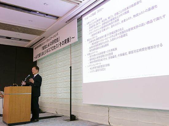 株式会社カスミ 山本 専務取締役、U.S.M.H株式会社 ICT本部 本部長